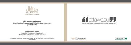 TAWAZUN_Page_1